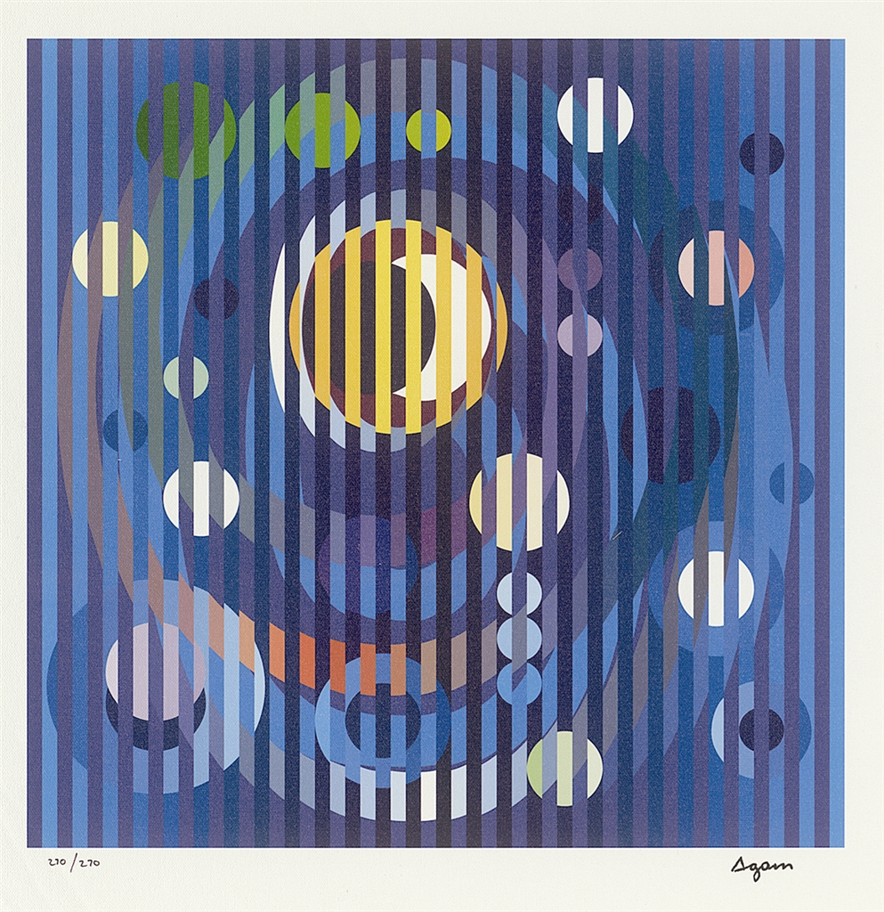 """Sun and Moon Romance"" (2007), Yaacov Agam"