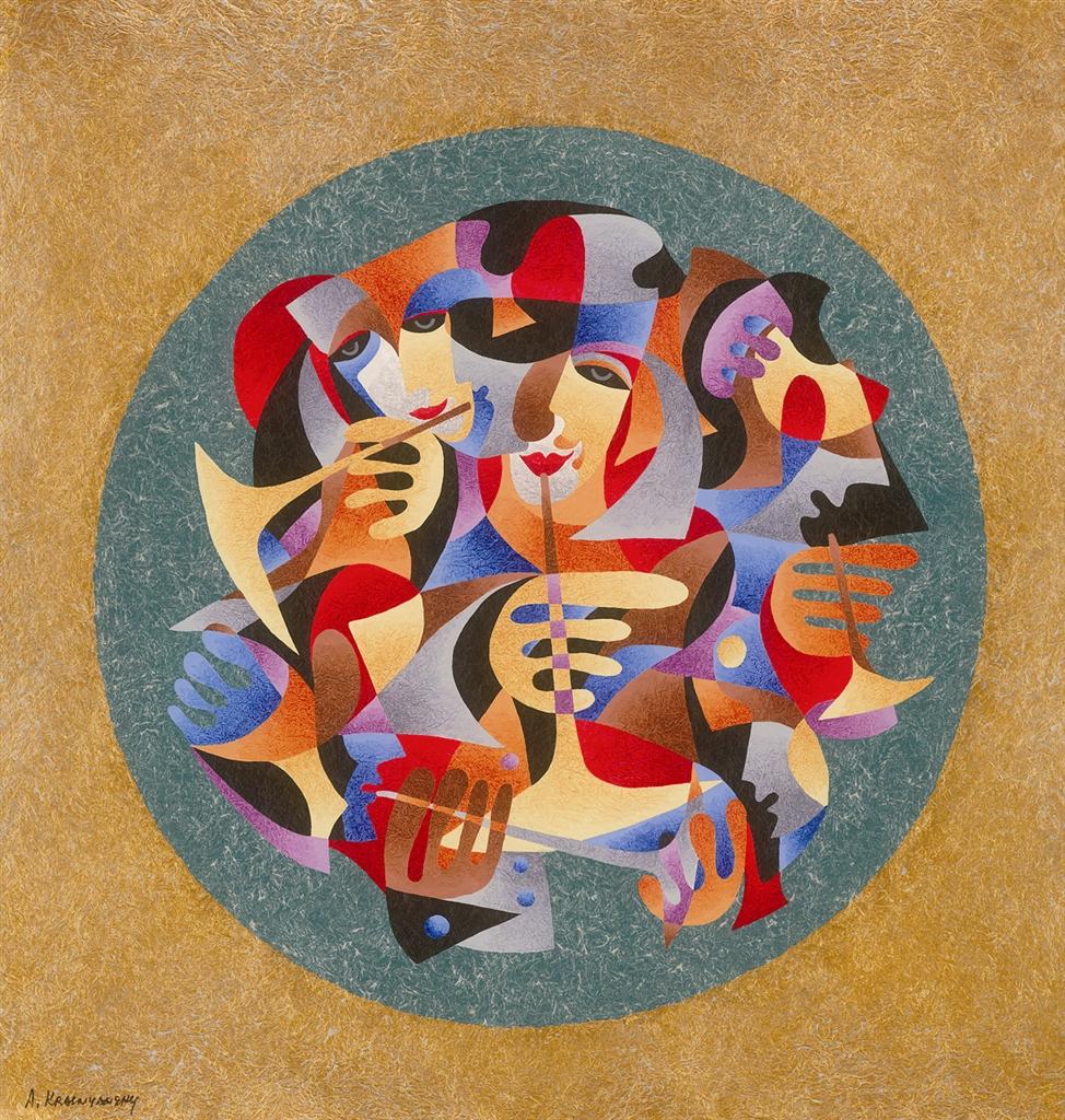 """Horn Crescendo w/ Sphere"" (2007), Anatole Krasnyansky"