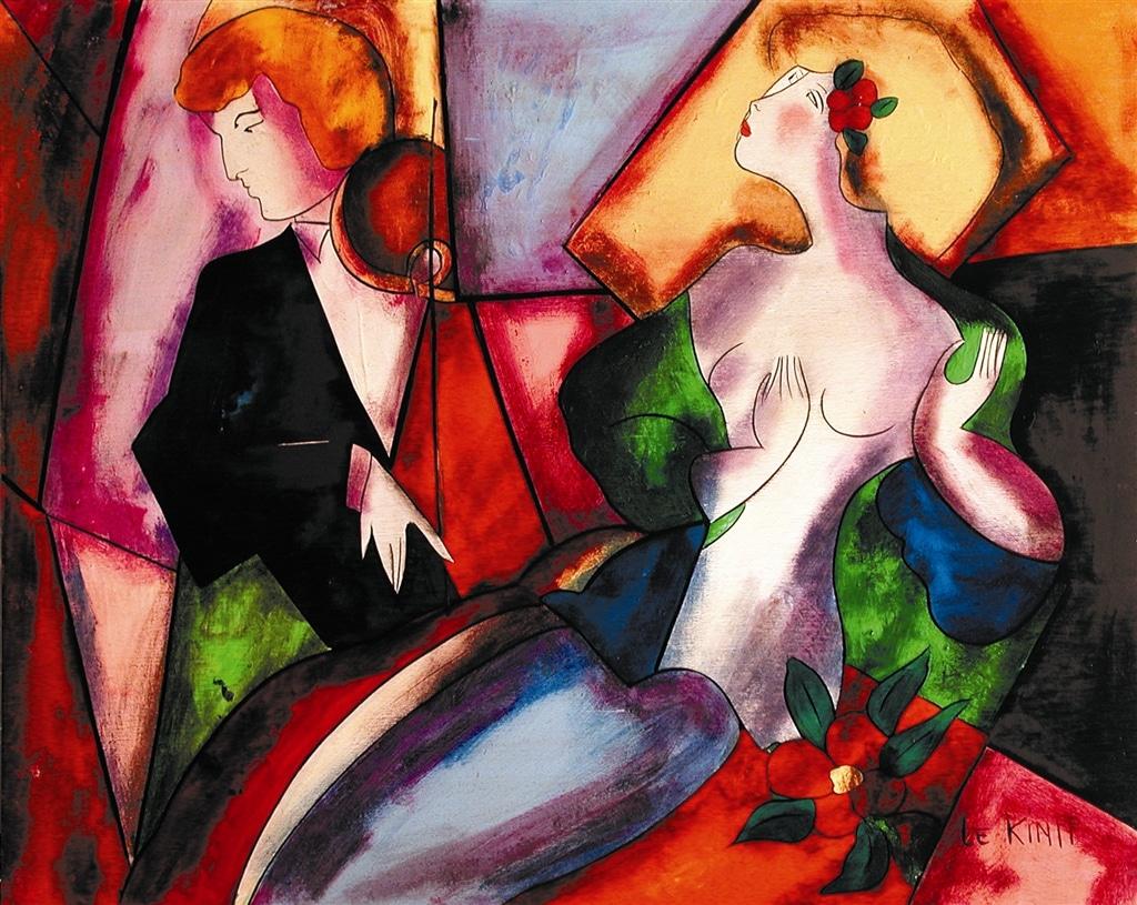 """Prado"" (2001), Linda Le Kinff"