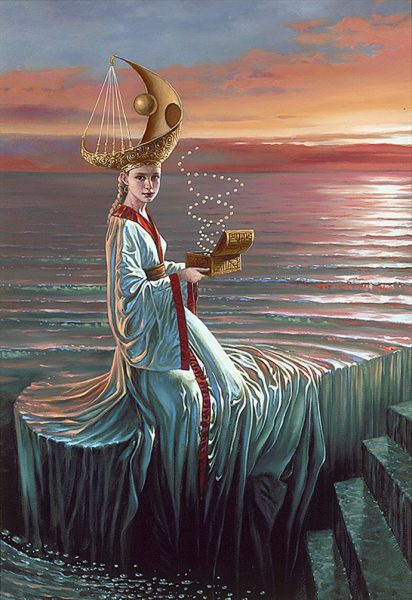 Lady of Hurricane II Michael Cheval Park West Gallery