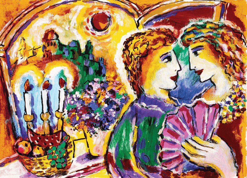 Romance at Sunset Zamy Steynovitz 2005 Park West Gallery
