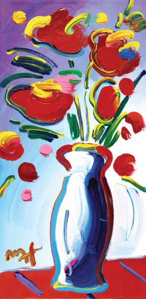 Vase of Flowers Series 60 Detail Ver. IV Peter Max PArk West Gallery