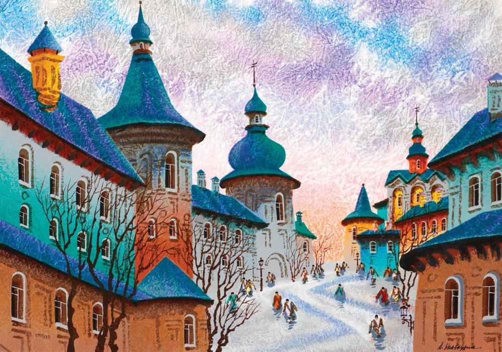 Russian City at Daybreak Anatole Krasnyansky Park West Gallery