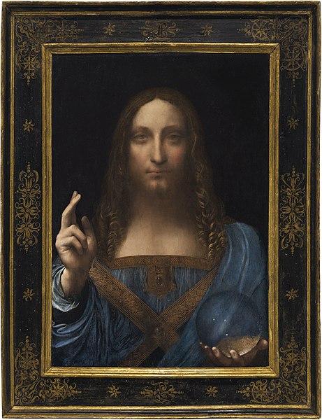Park West Gallery Leonardo da Vinci Salvator Mundi