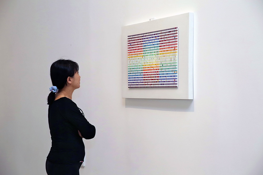 Yaacov Agam Park West Gallery