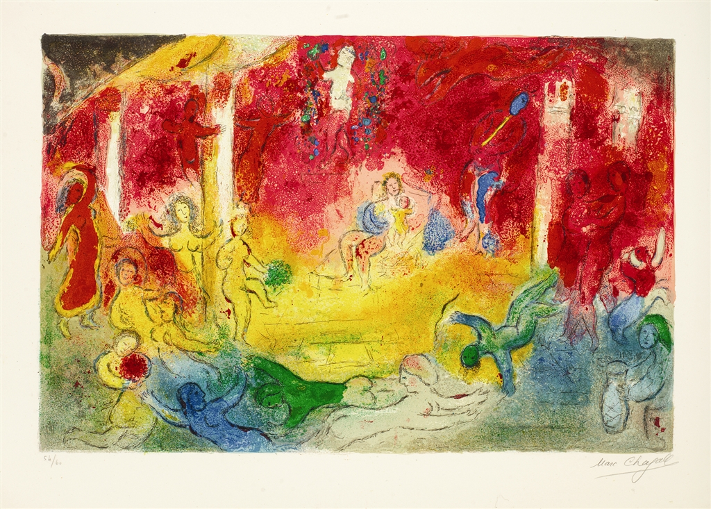 """Temple and History of Bacchus"" (1961), Marc Chagall. From the Daphnis and Chloé suite. On display at Park West Museum."