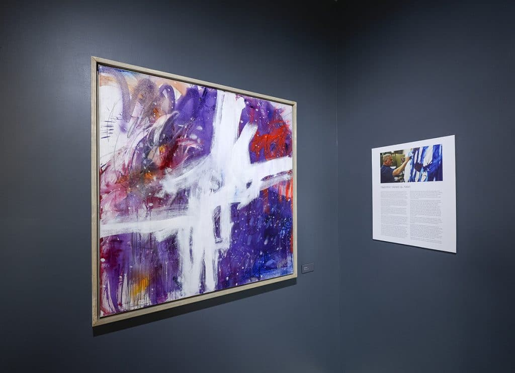 Monthaven & Arts Cultural Center Tim Yanke