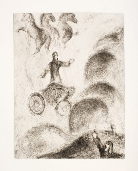 Marc Chagall Bible Series Park West Gallery